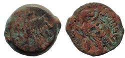 Ancient Coins - Ptolemaic Kings of Egypt. Ptolemy V Epiphanes. 205-180 BC. Æ 18