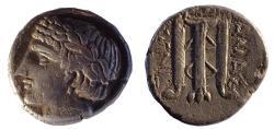Ancient Coins - Illyro-Paeonian Region. Damastion (Dardania). Circa 380-365 BC. Ar. Tetradrachm. Very Rare.
