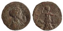 Ancient Coins - Corinthia, Corinth. Plautilla. Augusta, AD 202-205. Æ 22. Very Rare.  Unpublished in the major collections.