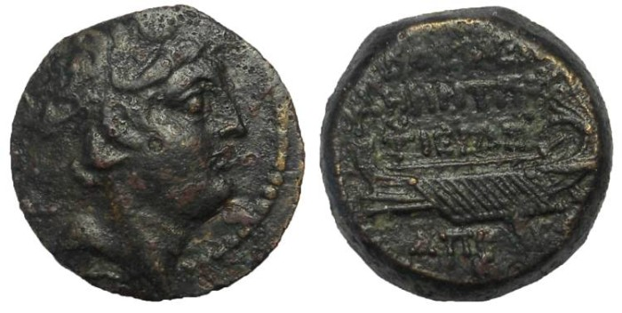 Ancient Coins - Demetrius II Nicator, Second reign 130-125  BC.  AE 19 mm, Galley Reverse