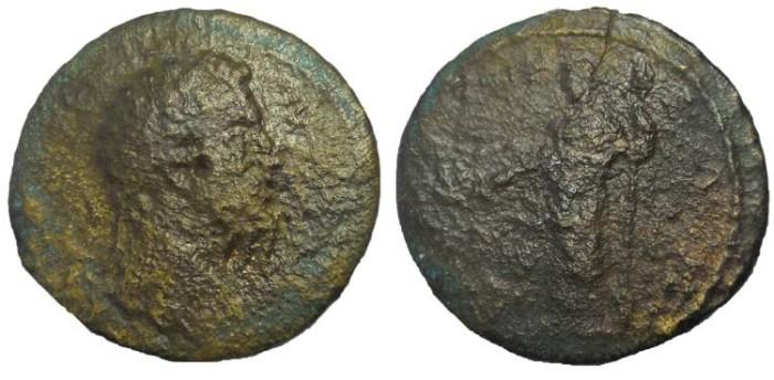 Ancient Coins - Moesia: Septimius Severus, 193-211 AD. AE 27 mm