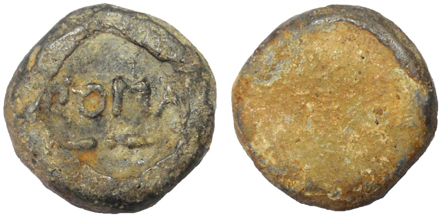 Ancient Coins - RARE LEAD TOKEN, ROMA, 1ST-2ND CENTURY A. 25 MM