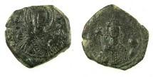 Ancient Coins - Byzantine Empire Manuel I AD 1143-1180 AE Follis Thessalonika mint.~~~Saint George.