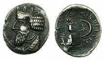 Ancient Coins - PERSIS.Nambed ( Namopat ) 1sr cent BC.AR.Drachma.Istakhr ( Persepolis ) mint.