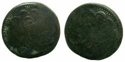 World Coins - SUDAN.Abdullah ibn Mohammed, The Khalifa, 1301-1316H ( AD 1885-1898 ).AE.21/2 Piastres 1312H. UMLA JADIDA below toughra.