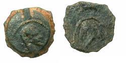 Ancient Coins - EGYPT.ALEXANDRIA.Antoninus Pius AD 138-161.AE.Dichalkous.struck AD 138 or 140/41.Reverse. Cornucopiae. Unpublished type