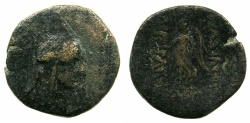 Ancient Coins - ARMENIA.Tigranes II The Great 95-56 BC.AE.22.1mm.~#~.Nike.