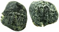 Ancient Coins - ISLAMIC.IMPERIAL IMAGE TYPE.7the cent AD. AE.Fals. al- Wafa lillah mint. Class II.Obverse legend MERV =MARWAN?????