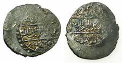 World Coins - TURKEY.OTTOMAN EMPIRE.Mehmed Celebi 806-816H ( AD 1403-1413 ).AR.Akce. 806H.Mint of BURSA.