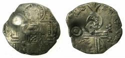 World Coins - SERBIA.Stefan Uros IV Dusan as King AD 1331-1345.AR.Dinar. Reverse.Bulgarian countermark Bird and two concentric circles.