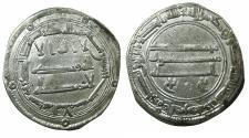 World Coins - ABBASID CALIPHS. al-Mansur 136-158H ( AD 754-775 ).AR.Dirhem.dated 156H. Mint: Medinat al Salam ( City of Peace ).