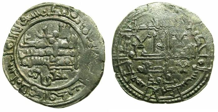 Ancient Coins - SPAIN.Hammudids of MALAGA.al-Mahdi Mahammad I 438-446 H ( AD 1047-1055 ).Billon Dirhem.Mint of al-Andalus, struck (44)1H.