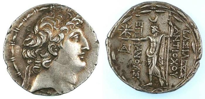 Ancient Coins - SELEUCID EMPIRE.Antiochus VIII 121-96BC AR Tetradrachm  Ake-Ptolemais mint