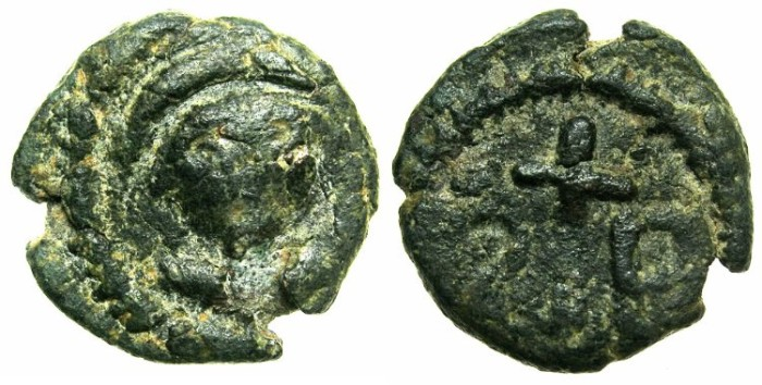 Ancient Coins - ITALY.SALERNO.Roger II AD 1105-1154.AE.Follaro.~~~Facing head of Saint Mathew?~#~R-R either side of cross.*****UNPUBLISHED TYPE?*****