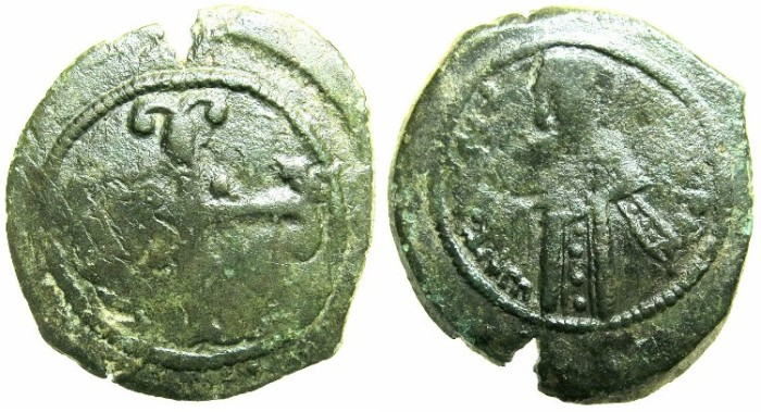 Ancient Coins - BYZANTINE EMPIRE.Andronicus III AD 1328-1341.AE.Assaria.Class IV.Cross Ancree.