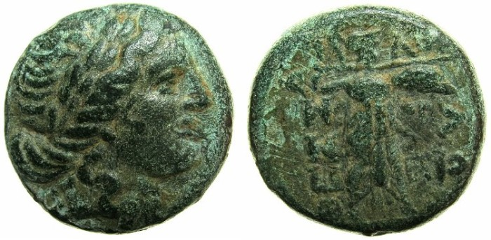 Ancient Coins - GREECE.THESSALIAN LEAGUE.AE.18.3mm.struck circa 196 - 146 BC.