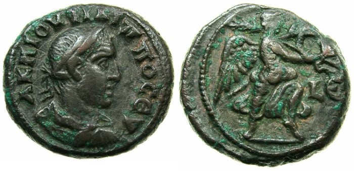 Ancient Coins - EGYPT.ALEXANDRIA.Philip I AD 244-249.Billon Tetradrachm, struck AD 247/248.~#~.Nike.