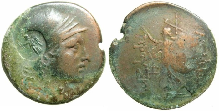 Ancient Coins - BITHYNIA.Prusias I or II C 238-149 BC.AE.28.~~~Helmeted Athena.~#~Nike.~Countermarked with Nike