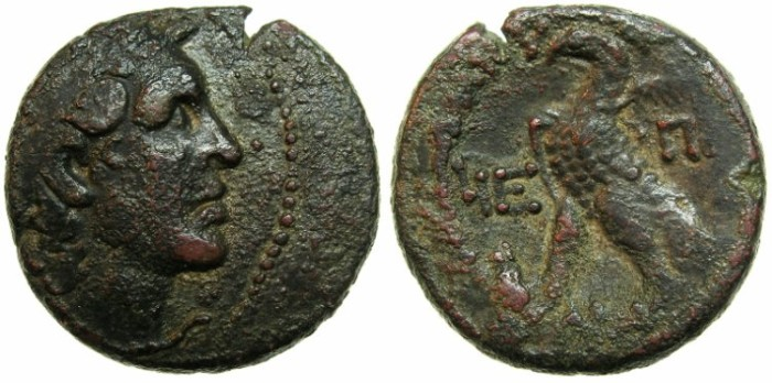 Ancient Coins - EGYPT.ALEXANDRIA.Cleopatra VII Thea 51-30 BC.Base core of plated comteporary forgery , regnal year 15 ( 38/37 BC )