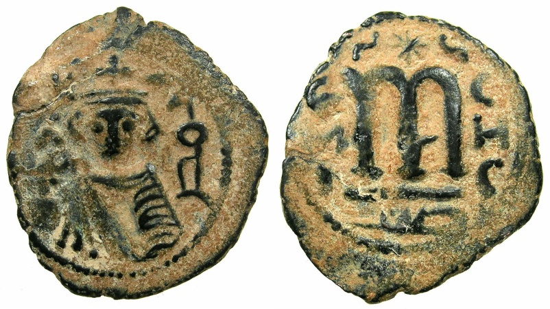 Ancient Coins - ARAB BYZANTINE.HIMS ( EMESSA ).Anonymous 7th cent AD.AE.Fals