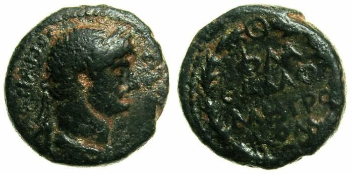 Ancient Coins - SYRIA.SAMOSTA.Hadrian AD 117-138.AE.17.5mm.