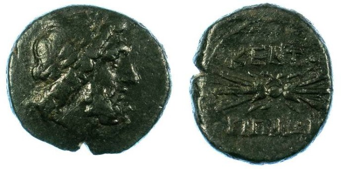 Ancient Coins - SICILY.Kentoripion.After 241 BC.AE.Dekonkion.Zeus / thunderbolt.