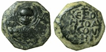 World Coins - CRUSADER.Principality of ANTIOCH.Tancred AD 1104-1112.AE.Follis, large module.1st type
