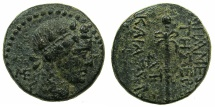Ancient Coins - SYRIA.SELEUCIS AND PIERIA.APAMEA.circa 1st cent BC.~~~Dioysios~#~Thyrsus