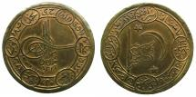 World Coins - OTTOMAN.AE.Medallet 31.3mm made in Britain, date 1216H ( AD1801 ), produced later circa 1896/97. ****UNPUBLISHED****