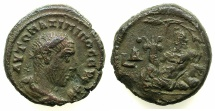 Ancient Coins - EGYPT.ALEXANDRIA.Maximanus Thrax 235-238 AD.Billon Tetradrachm, struck AD 237/38. ~#~.Nilus reclining.