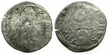 World Coins - SERBIA.Stefan Uros IV as Tsar AD 1345-1355.AR.Dinar.