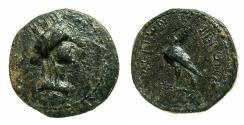 Ancient Coins - CILICIA.HELIOPOLIS - KASTABALA.Pseudo Autonomous.Circa 1st-3rd cent AD.AE.19mm. Unpublished?