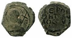 World Coins - CRUSADER.Principality of ANTIOCH.Tancred AD 1104-1112.AE.Follis.1st type. Facing bust of Saint Peter.