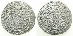 Ancient Coins - YEMEN.RASULIDS.al-Muzaffar Yusuf I 647-694H ( AD 1250-1295).AR.Dirhem.651H.Mint of ZABID.