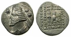 Ancient Coins - PARTHIA.Orodes II 57-38 BC.AR.Drachma.Mint of EKBATANA. Reverse.detailed archer