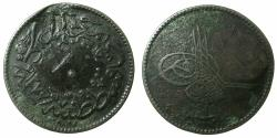 World Coins - GREECE.Church Token, unknown location. countermark on Ottoman 10 Para 1277