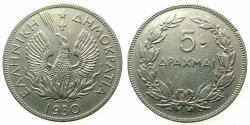 World Coins - GREECE.REPUBLIC.Nickel.5 Drachmas.1930.Berlin mint.