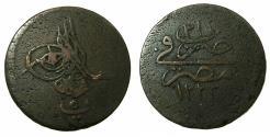 World Coins - OTTOMAN EMPIRE.EGYPT.Mahmud II 1223-1252H ( AD 1808-1839 ).AE.5 Para.1223 Year 31.Misr.