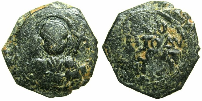 Ancient Coins - CRUSADER STATES..Principality of Antioch.Tancred AD 1104-1112.AE.Follis.1st Typre.~~~Facing bust of Saint Peter.