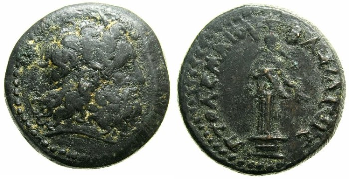 Ancient Coins - EGYPT.Ptolemaic empire.CYPRUS.Paphos mint?.Ptolemy III 246-221 ~BC.AE.18. ~~~Aphrodite standing.