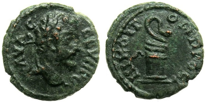 Ancient Coins - MOESIA INFERIOR.NIKOPOLIS AD ISTRUM.Septimius Severus AD 192-211.AE.17.Snake coiled above basket