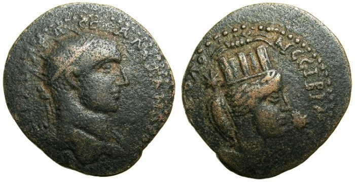 Ancient Coins - MESOPOTAMIA.NISIBIS.Severus Alexander AD 222-235.AE.29.~~~THYCHE with ram above turret.