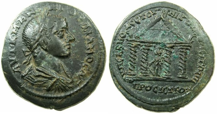 Ancient Coins - MOESIA INFERIOR.NIKOPOLIS AD ISTRUM.Gordian III AD 238-244.AE.28mm.~#~.Tetrastyle temple statue of Tyche within.