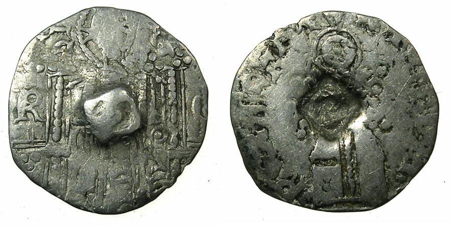 World Coins - SERBIA.Stefan VIII Uros IV Dusan as King AD 1331-1345.AR.Dinar. Bulgarian countermark Bird