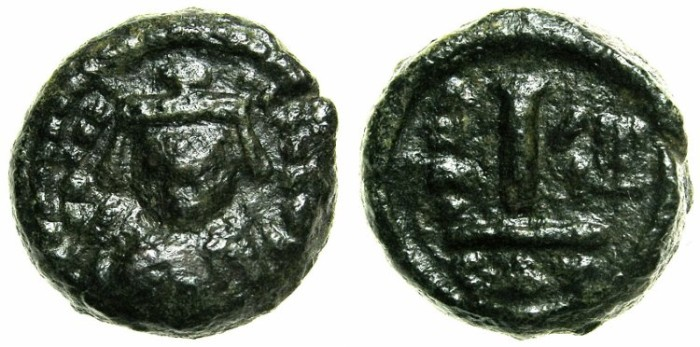 Ancient Coins - BYZANTINE EMPIRE.SICILY.Heraclius AD 610-641.AE.Decanummia, struck AD 617/18.Mint of CATANIA.