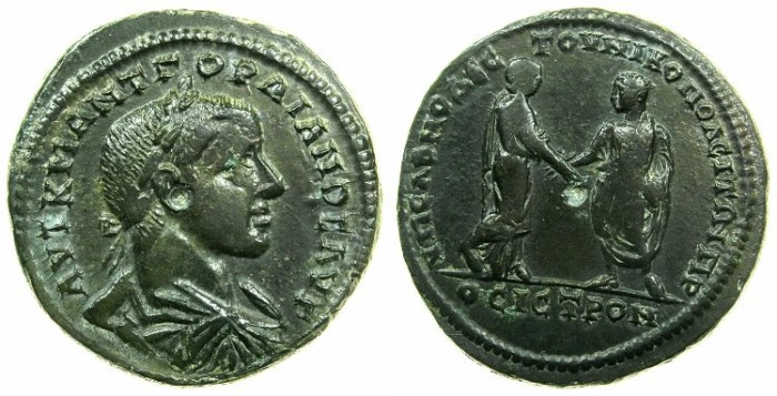Ancient Coins - MOESIA INFERIOR.NIKOPOLIS AD ISTRUM.Gordian III AD 238-244.29mm.~#~.Gordian greeting Tranquillina.