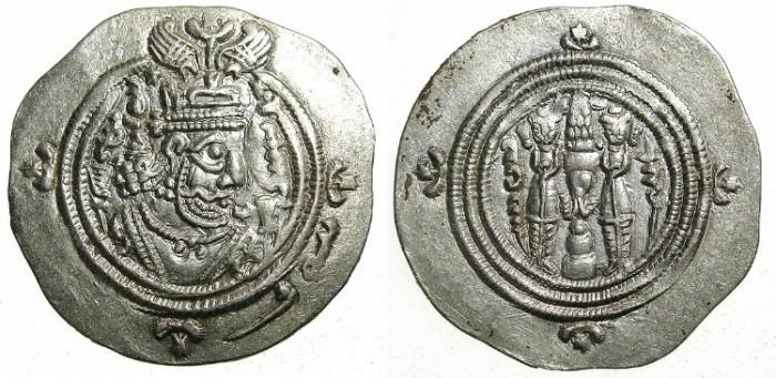 Ancient Coins - SASANIAN EMPIRE. Khusru II 2nd reign AD 591-628.AR.Drachm.Regnal year 33.Mint WYH Veh-Ardaxir ( Seleucia).