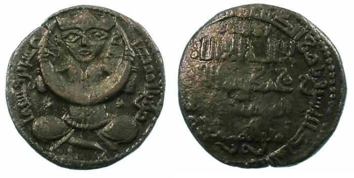 Ancient Coins - ISLAMIC.Zengids of Mosul.Nasir al Din Mahmud 616-631H.AE.Dirhem.627H
