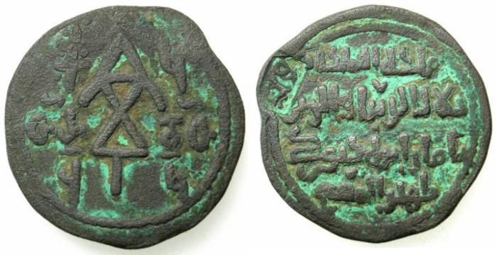Ancient Coins - RUSSIA.GEORGIA.Queen T'amar AD 1184-1213.AE.Follis.K'oromton 420 ( AD 1200)