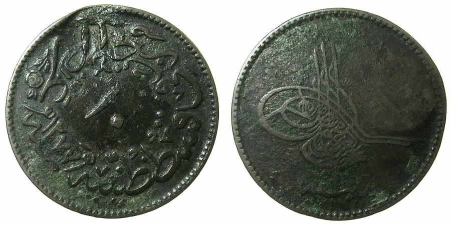 World Coins - GREECE.Church Token, unknown location. countermark on Ottoman 10 Para 1277